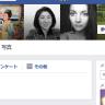 facebook club
